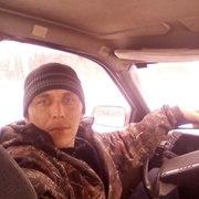 Александр 32 года (Стрелец) Арбаж