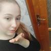 Диана, 18, г.Стрый