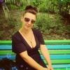 Ирина, 42, г.Стаханов
