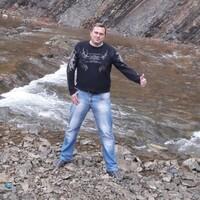 Сергей, 46 лет, Козерог, Днепр