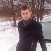 Дмитрий 27 Обнинск