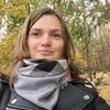 Катерина, 28, г.Тернополь