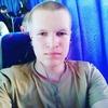 Сергей Соромотин, 20, г.Екатеринбург