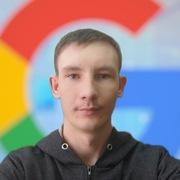 Алексей Купаросов 21 год (Дева) хочет познакомиться в Бекове