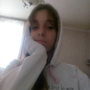 Аня, 18, г.Брянск