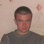 Сергей 33 Белореченск