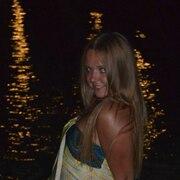Ирина 25 лет (Лев) Вена
