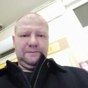 Дима 40 Смоленск