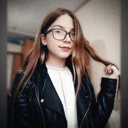 Даша, 16, г.Николаев