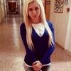 Элла, 23, г.Серпухов