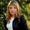 Алина, 31, г.Екатеринбург