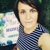 Анна Мерзлякова, 33, г.Ижевск