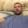 Андрей, 30, г.Уссурийск