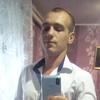 Andrey, 28, Druzhkovka