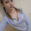 Анна, 18, г.Волноваха