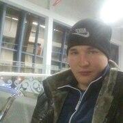 Игорь 23 Киренск