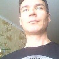 Леонид, 44 года, Водолей, Уфа