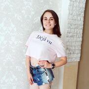 Карина 20 Киев