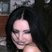Юлия, 35 лет, Телец, Никополь