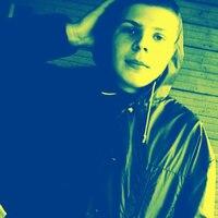 Александр, 21 год, Стрелец, Минск