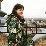 маргарита, 23, г.Хмельницкий