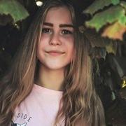 Алина, 20, г.Лакинск