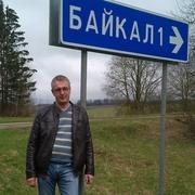 Александр, 45 лет, Скорпион