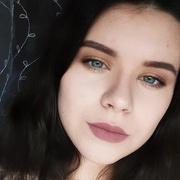 Лилия 18 Николаев
