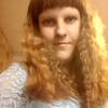 Алина Костяная, 17, г.Прокопьевск