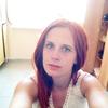 Валентина, 26, г.Казанская