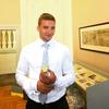 Andrey, 25, г.Инсбрук