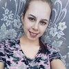 Марина, 22, г.Островское