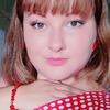 Карина, 28, г.Киев