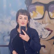 Юлия, 26, г.Новочеркасск