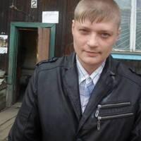 Константин, 20 лет, Овен, Зима