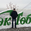 Александр, 28, г.Усть-Каменогорск