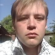 Сергей, 25, г.Шахты