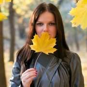 Cristiana, 30, г.Кишинёв