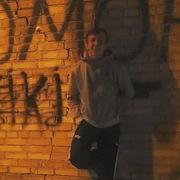Сармат, 19, г.Владикавказ