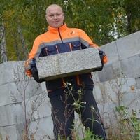 Александр, 44 года, Овен, Челябинск