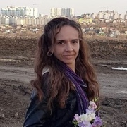 Виктория 44 Саратов