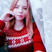 Настя, 17, г.Йошкар-Ола