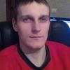 Богдан, 29, г.Нововолынск