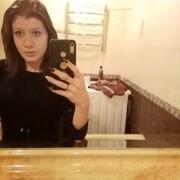 Алёна, 24, г.Истра