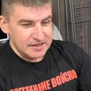 Пётр 44 Тольятти