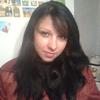 Катюшка, 28, г.Базарные Матаки