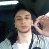 Odinocka, 33, г.Тырныауз
