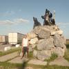Максим, 35, г.Рефтинск
