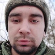 B1ack WO1F 21 Новоград-Волынский