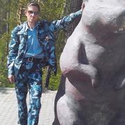 Валерий 51 Кызыл